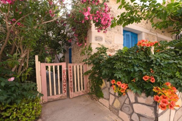 Ανώνυμος (Anonymous Homestay)